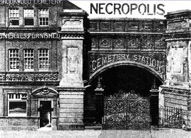 The Necropolis terminal tucked away at Waterloo...