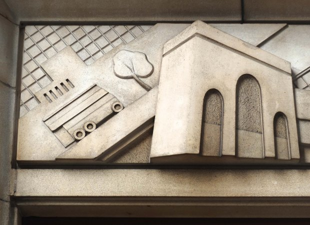 Art deco Marble Arch
